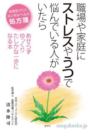 ISBN978-4-7825-3348-2.jpg