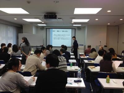 2h_Tokyo2_08.jpg