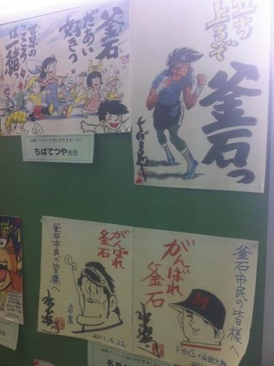 kamaishi9.jpg