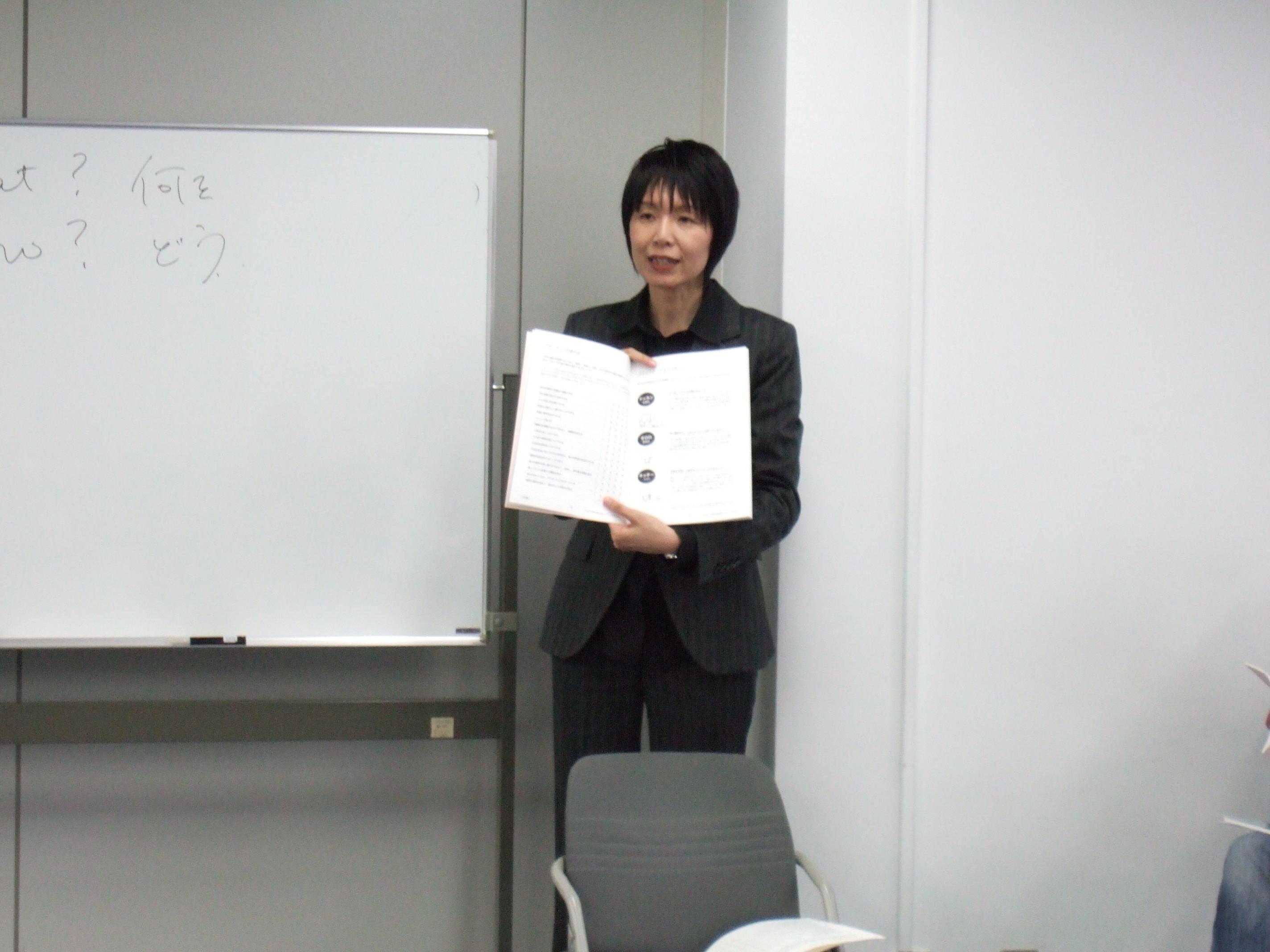 2010_05152010養成講座0109.JPG