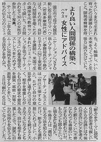 201311_kamaishi_shinbun.jpg