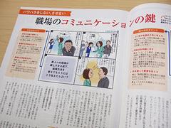 201509_healthup21.jpg