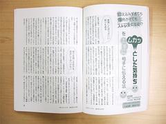 201508ol_manual.jpg