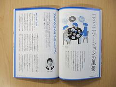 201605fujinnotomo.jpg