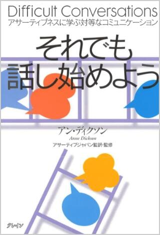 img_books_08.jpg